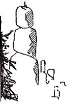 Wanderung auf den Spuren der Roten Bergsteiger*innen 2017